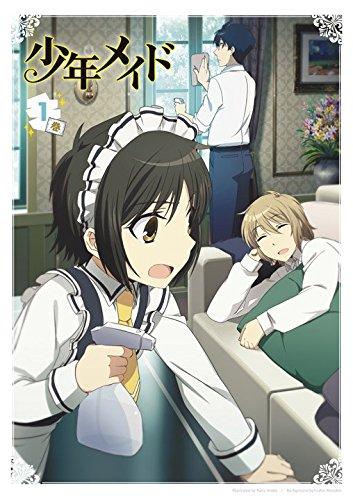 少年メイド vol.1 【DVD】