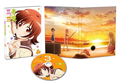 三者三葉 Vol.3(初回生産限定版) [DVD]