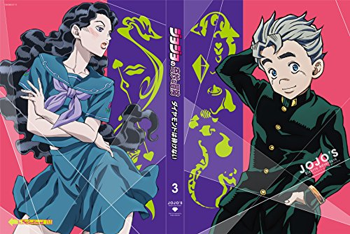 ジョジョの奇妙な冒険 ダイヤモンドは砕けない Vol.3<初回仕様版>DVD