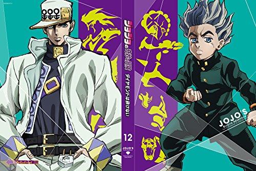 ジョジョの奇妙な冒険 ダイヤモンドは砕けない Vol.12<初回仕様版>DVD