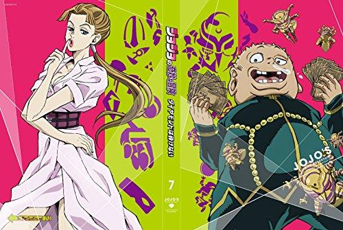 ジョジョの奇妙な冒険 ダイヤモンドは砕けない Vol.7<初回仕様版>DVD