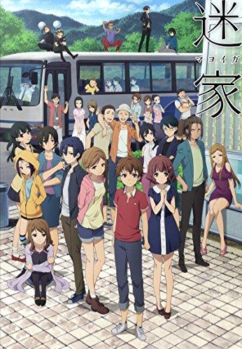迷家-マヨイガ-6 [Blu-ray]