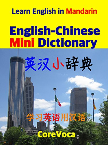 PDF] English-Chinese Mini Dictionary for Chinese: Learn English in
