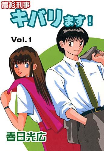 Kindle版, コミックレガリア