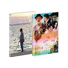 シェル・コレクター [DVD]