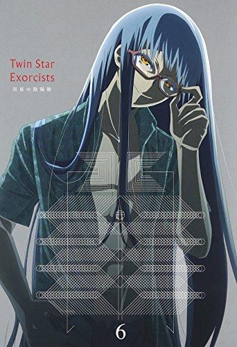 双星の陰陽師 Blu-ray6