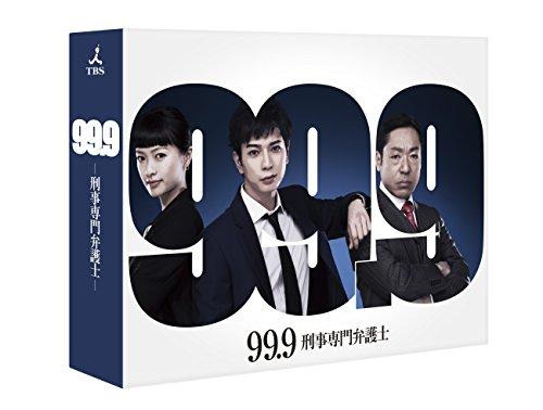 99.9 -刑事専門弁護士- シーズン1