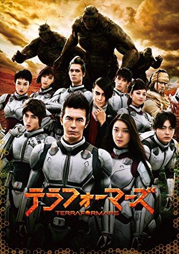日本映画のレベルは低い?『テラフォーマーズ』は是か非か?