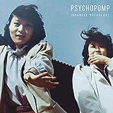 Psychopomp (2016)
