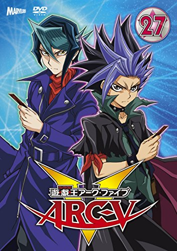 遊☆戯☆王ARC-V TURN-27 [DVD]