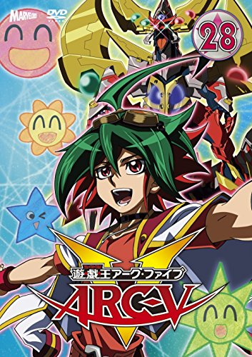 遊☆戯☆王ARC-V TURN-28 [DVD]