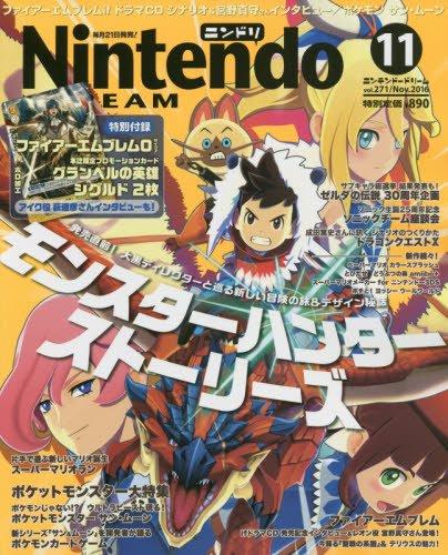Nintendo DREAM (ニンテンドードリーム) 2016年 11月号