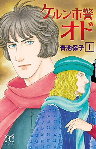 Kindle版, プリンセス・コミックス
