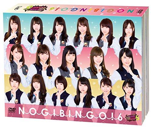 NOGIBINGO! シーズン6