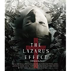 ラザロ・エフェクト [Blu-ray]