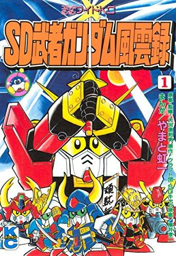 Kindle版, コミックボンボンコミックス