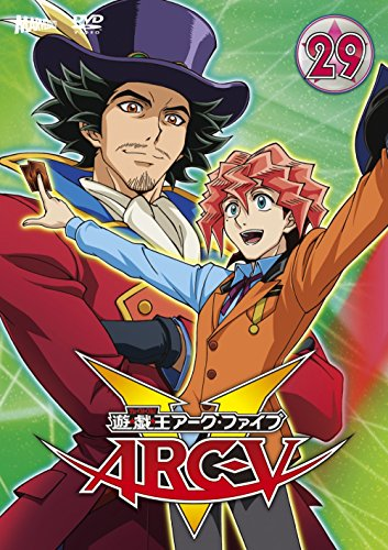 遊☆戯☆王ARC-V TURN-29 [DVD]