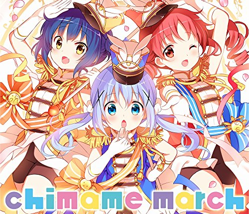 chimame march ジャケット