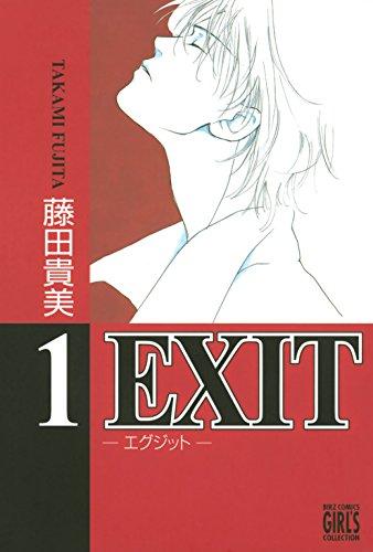 Kindle版, バーズコミックス ガールズコレクション