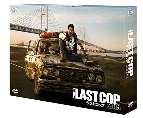 THE LAST COP/ラストコップ シーズン1