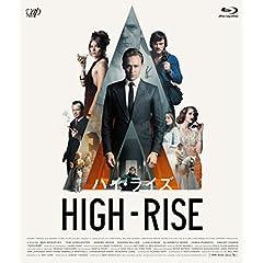 ハイ・ライズ[Blu-ray]