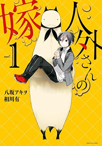 Kindle版, ZERO-SUMコミックス