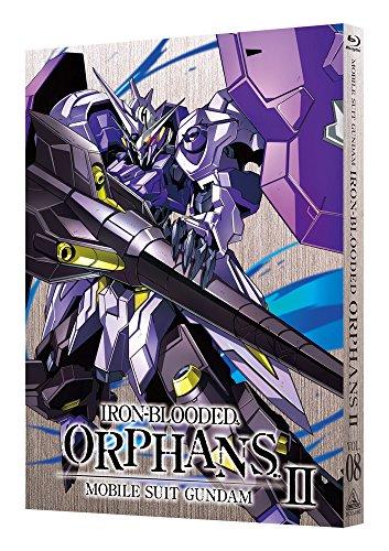 機動戦士ガンダム 鉄血のオルフェンズ 弐 8 (特装限定版) [Blu-ray]