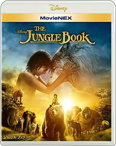 Amazon で ジャングル・ブック(2016) を買う