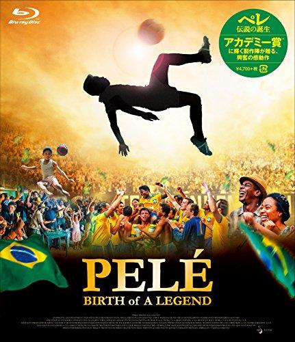 Amazon で ペレ 伝説の誕生 を買う