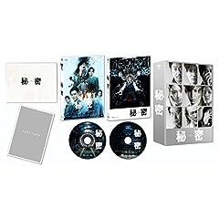 【早期購入特典あり】秘密 THE TOP SECRET 豪華版(初回限定生産)(オリジナル トップシークレットケース付) [Blu-ray]