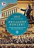 ニューイヤー・コンサート2017 [DVD]