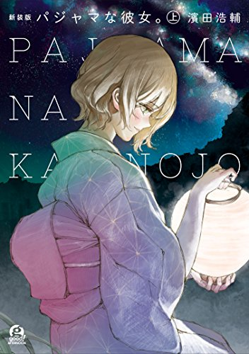 Kindle版, アフタヌーンコミックス