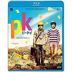 PK ピーケイ [Blu-ray]