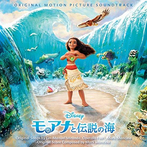モアナ、アナ雪、美女と野獣…「ディズニープリンセス」も自立の時代!?