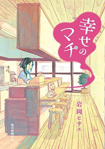 Kindle版, Nemuki+コミックス