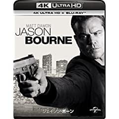 ジェイソン・ボーン (4K ULTRA HD + Blu-rayセット) [4K ULTRA HD + Blu-ray]