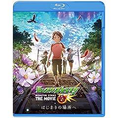 モンスターストライク THE MOVIE はじまりの場所へ [Blu-ray]