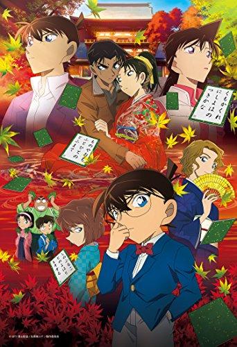 二号連続でつながる和葉と平次のサンデー表紙も話題!映画「名探偵コナン から紅の恋歌」