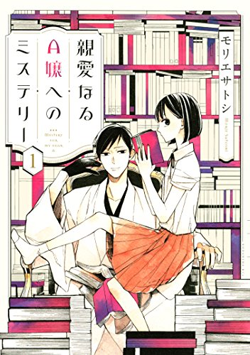 Kindle版, ITANコミックス