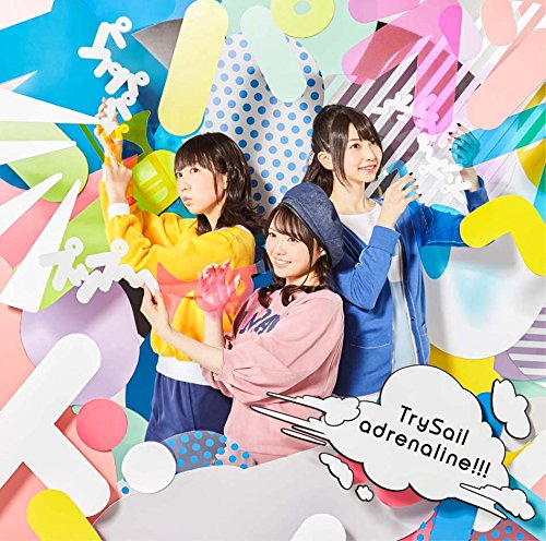 adrenaline!!!/TrySail