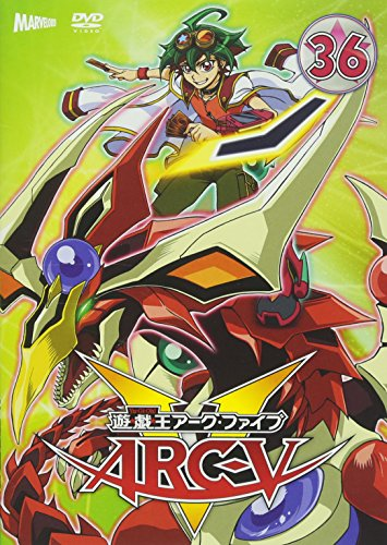 遊☆戯☆王ARC-V TURN-36 [DVD]