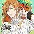 アクマに囁かれ魅了されるCD 「Dance with Devils -Charming Book-」 Vol.2 ウリエ CV.近藤 隆