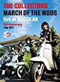 "THE COLLECTORS live at BUDOKAN ""MARCH OF THE MODS'30th anniversary 1 Mar 2017 (Blu-ray+CD2枚)"