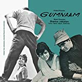 Gumnaam Soundtrack (1965) (Album) by Various Artists