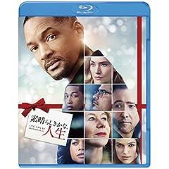素晴らしきかな、人生 ブルーレイ&DVDセット(初回仕様/2枚組/デジタルコピー付) [Blu-ray]