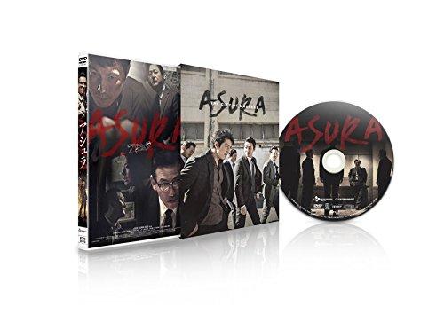 韓国の傑作バイオレンス映画「アシュラ」が描く悪の世界!