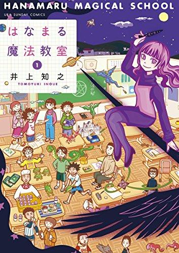 Kindle版, 裏少年サンデーコミックス