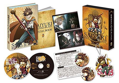 最遊記 RELOAD BLAST 第2巻 [Blu-ray]