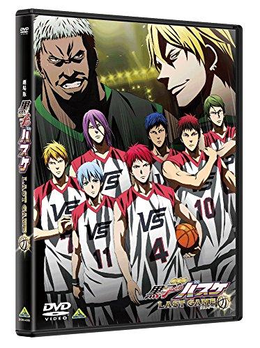 Amazon で 劇場版 黒子のバスケ LAST GAME を買う