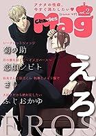 Charles Mag vol.2 -えろ- Charles Mag -えろ- (シャルルコミックス)